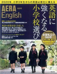 Aera_english